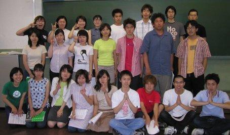 関係 日本 大学 学部 国際